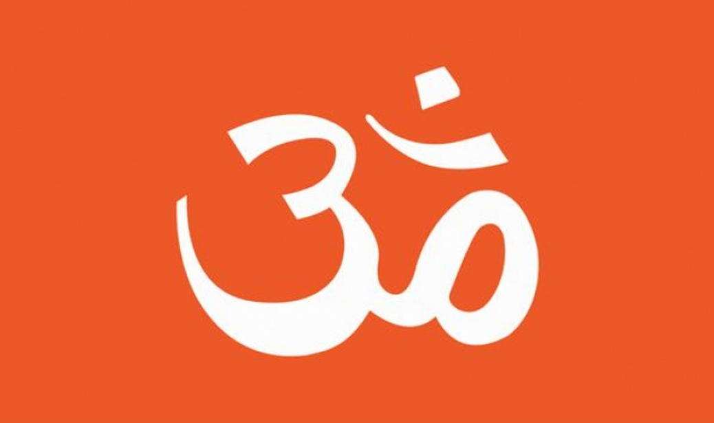 Hinduism Hindu, Flag, religion, printed, orange, white