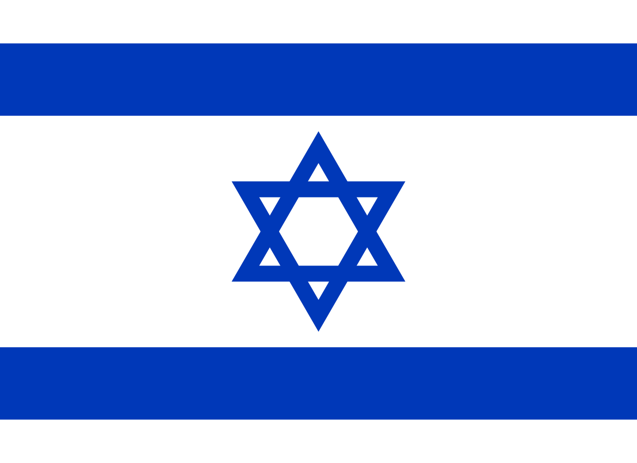 Israel, flag, printed, national, star, blue