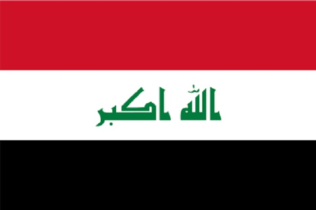 Iraq national, flag, sewn, national, flag, sewn, cheap, online