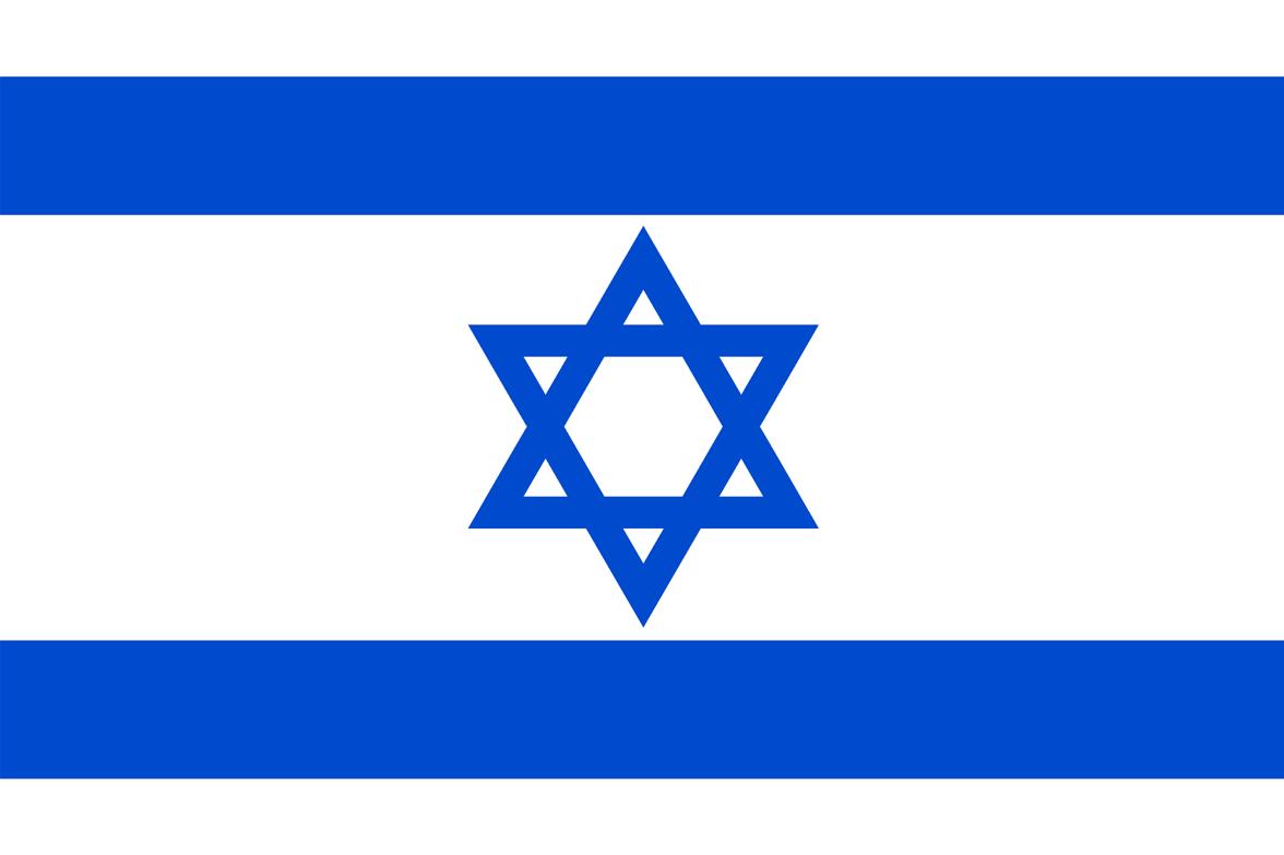 Israel, national, flag, sewn