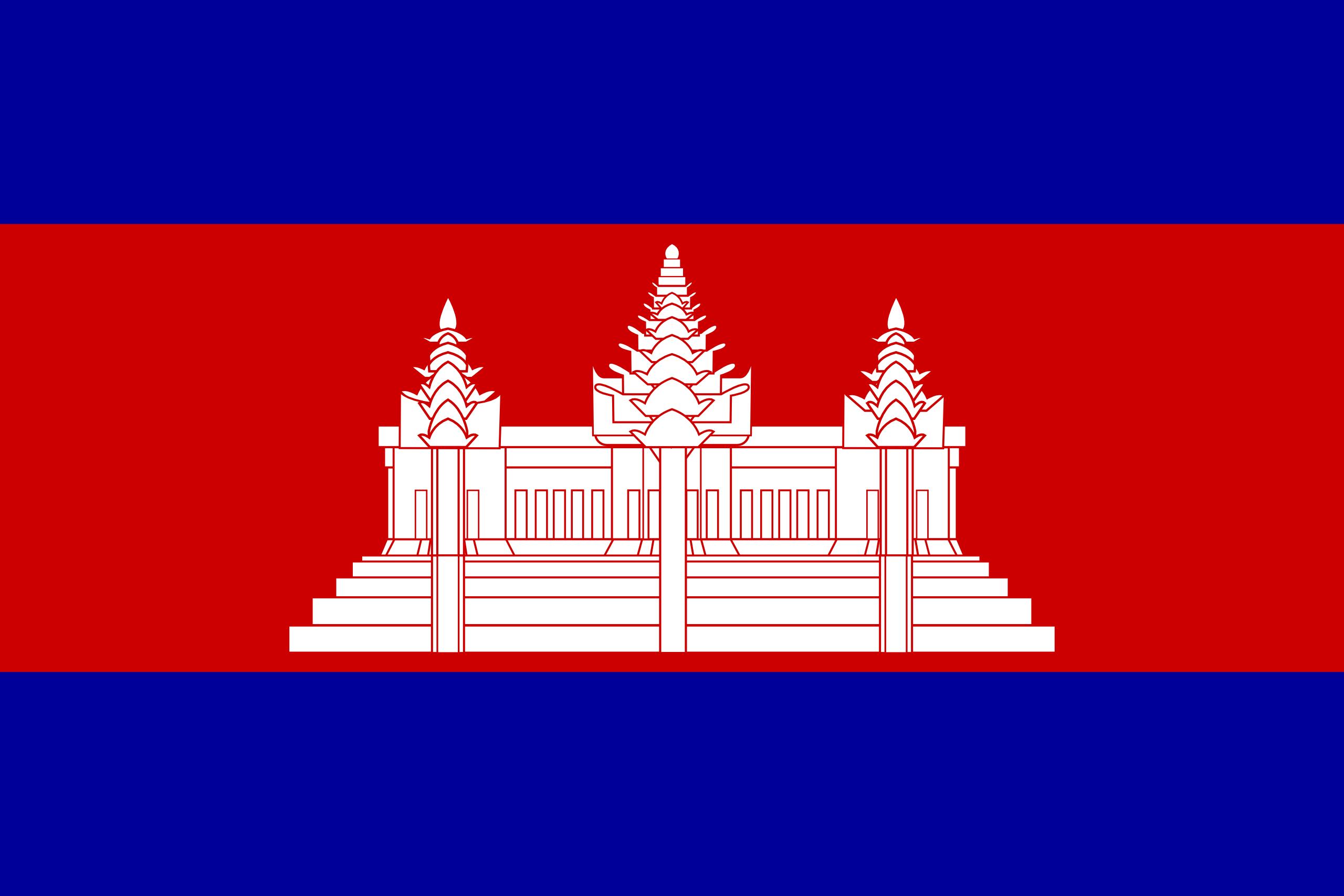 Cambodia national, flag, sewn, national, flag, cheap, online